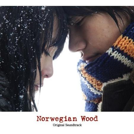 norweg