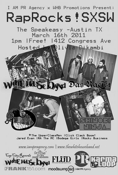 March16thSXSW
