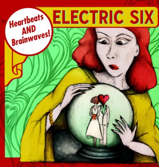 e6_heartbeats_and_brainwaves_cover