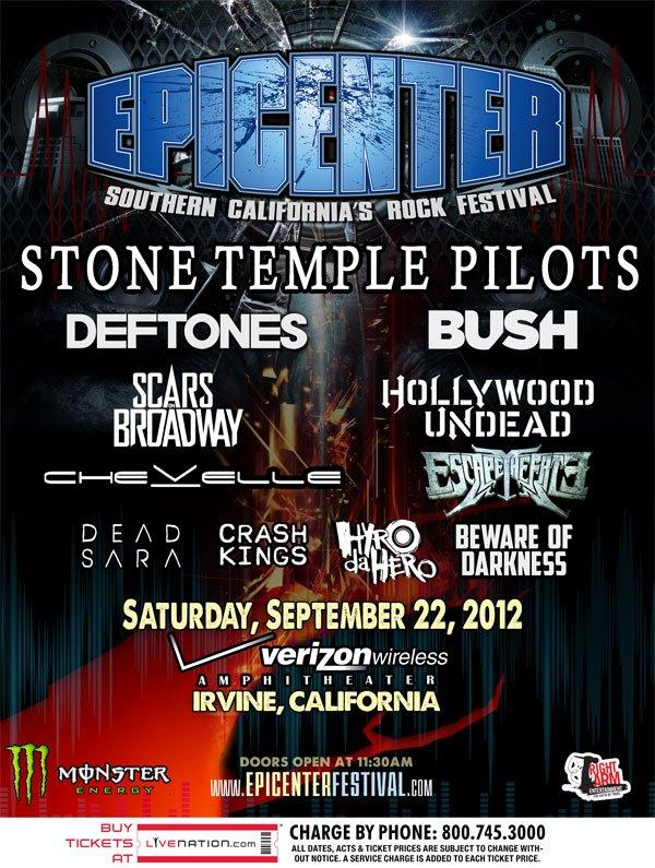 epicenter-festival-2012-lineup