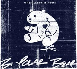 Bi-Polar-Bear-When-Ledge-Is-Home