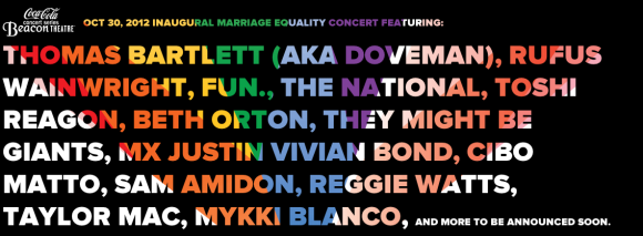 freedom-to-love-benefit-festival-2012-1