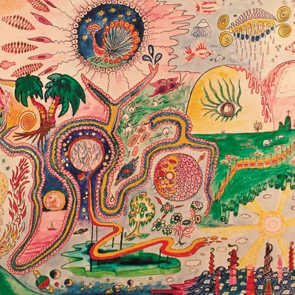 Youth Lagoon Album Art