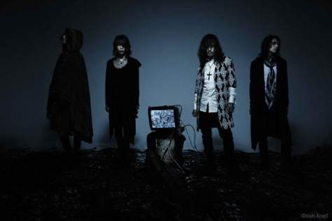 direngrey2012band