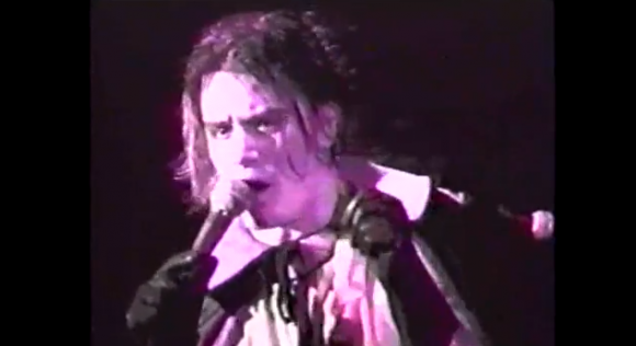 mike-patton-mr-bungle-1991