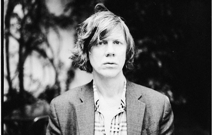 Rough Trade Announces 40th Anniversary Show with Thurston Moore and John Zorn Performing Together
