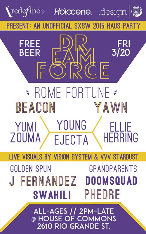 Dreamforce SXSW 2015