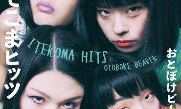 Otoboke Beaver - Itekoma Hits